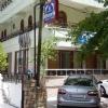ALPAYLAR APART HOTEL